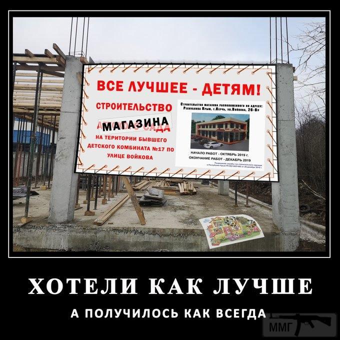 87186 - А в России чудеса!