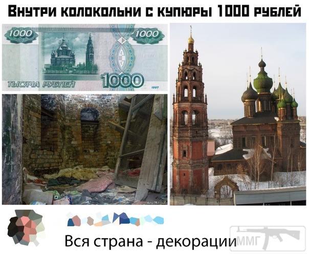 87187 - А в России чудеса!