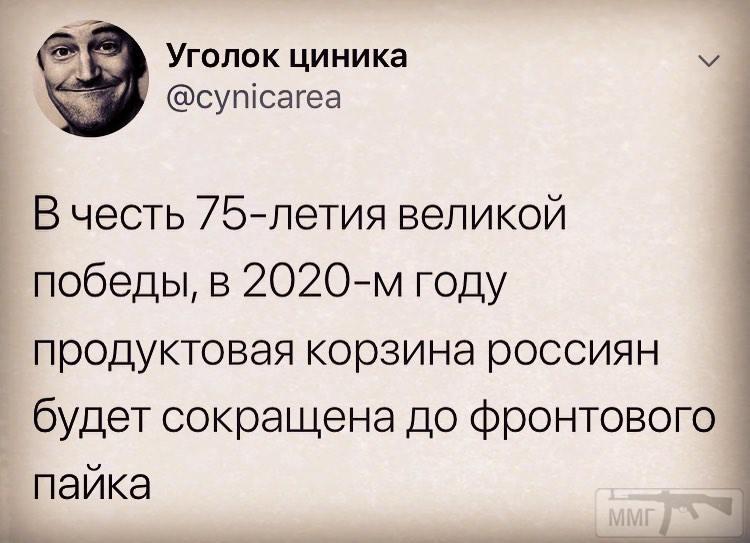 87188 - А в России чудеса!