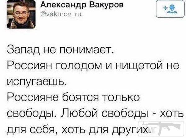 87189 - А в России чудеса!