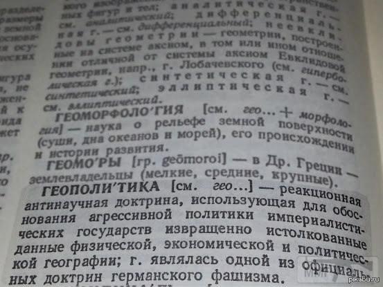 87192 - А в России чудеса!