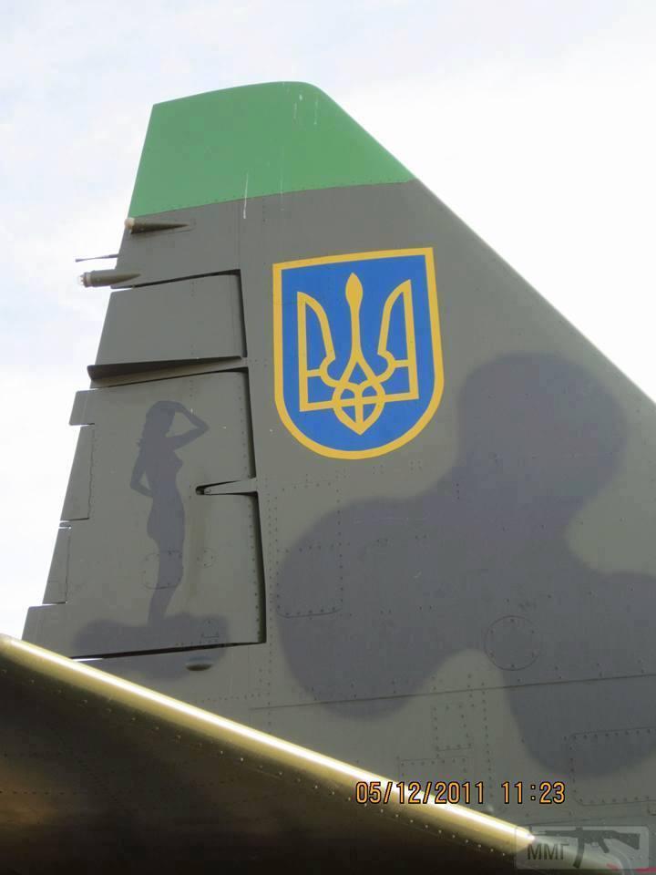 87215 - Воздушные Силы Вооруженных Сил Украины