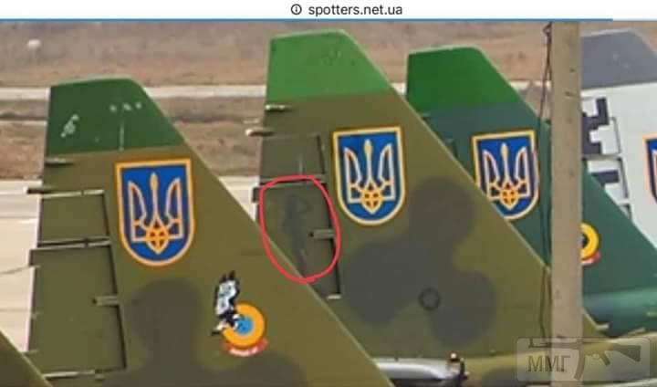 87217 - Воздушные Силы Вооруженных Сил Украины