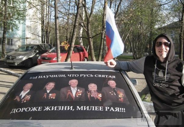 87270 - А в России чудеса!