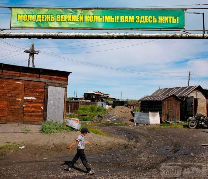 87271 - А в России чудеса!