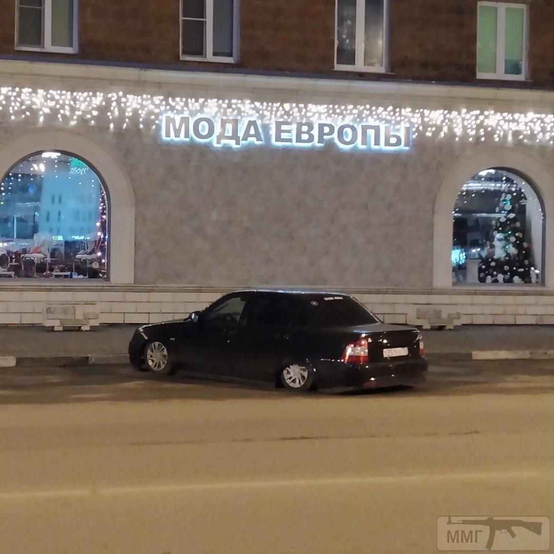87273 - А в России чудеса!