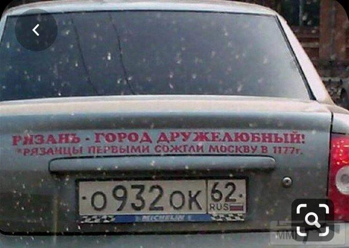 87275 - А в России чудеса!