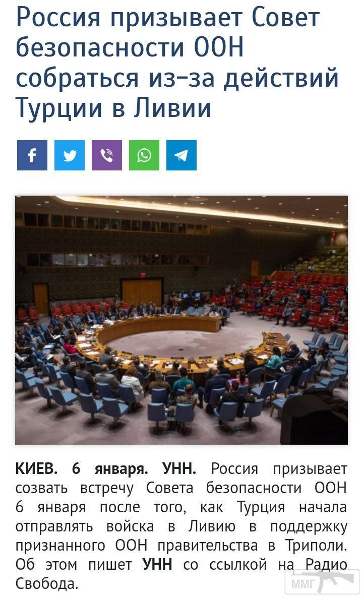 87276 - А в России чудеса!