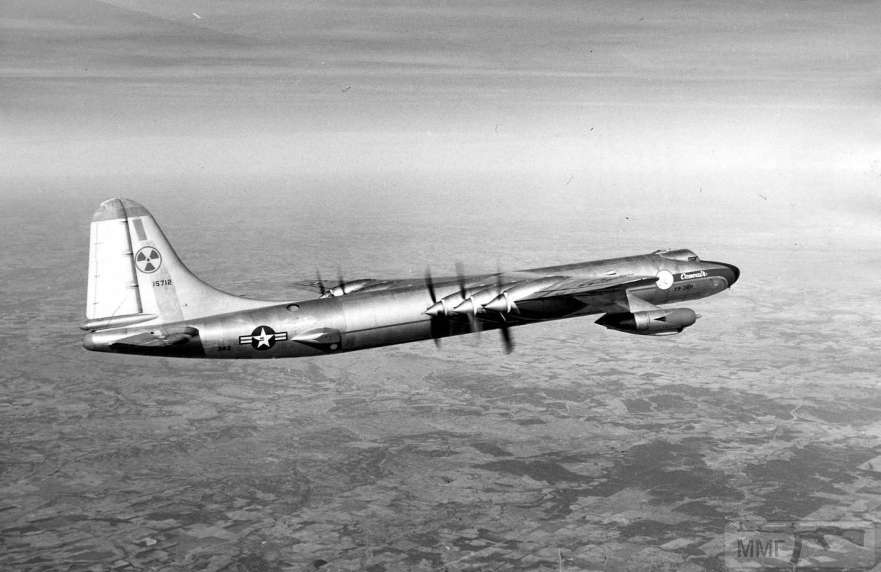 87279 - Послевоенные стратегические