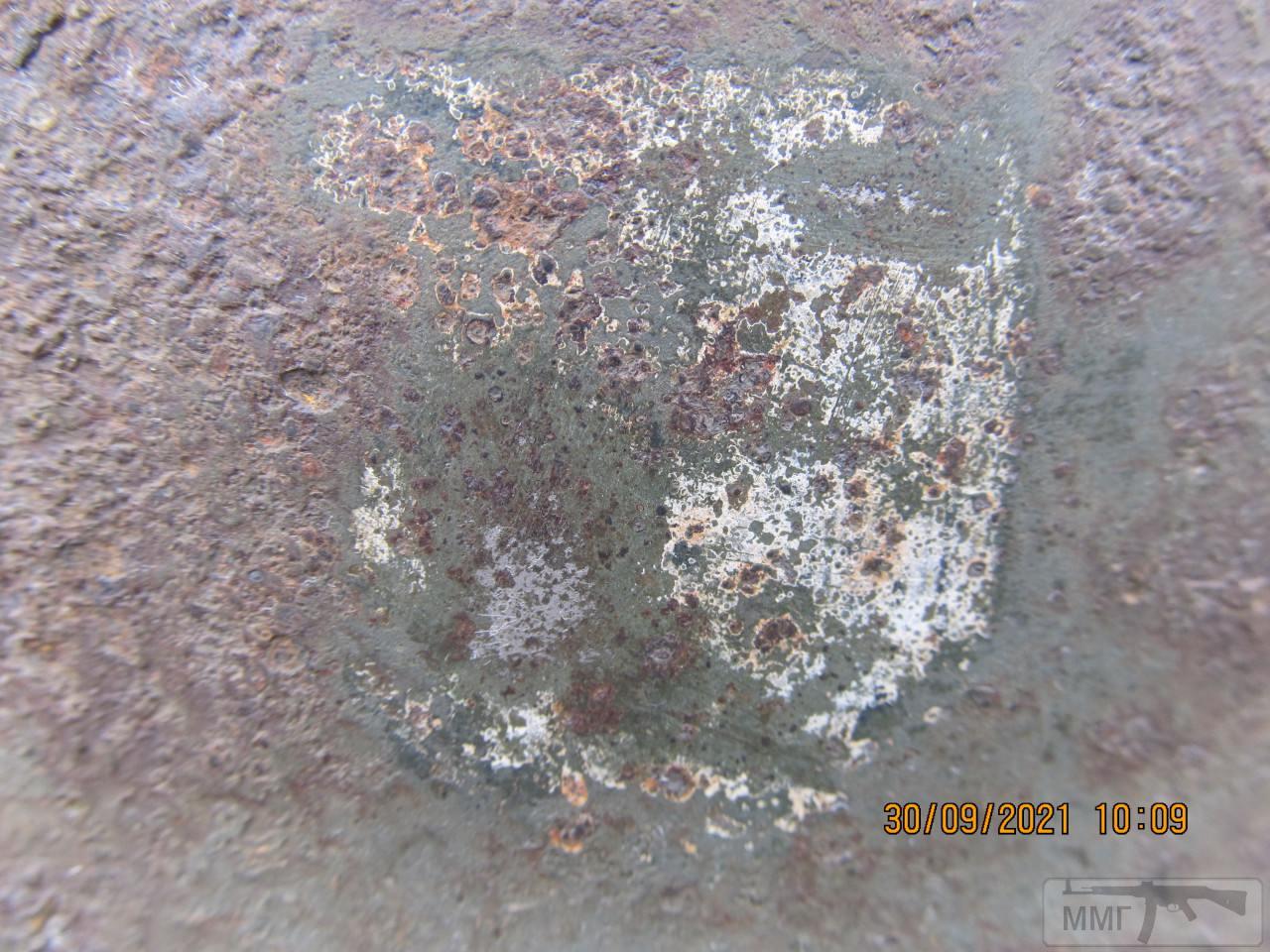 87314 - Чим відкрити зафарбовану декаль?