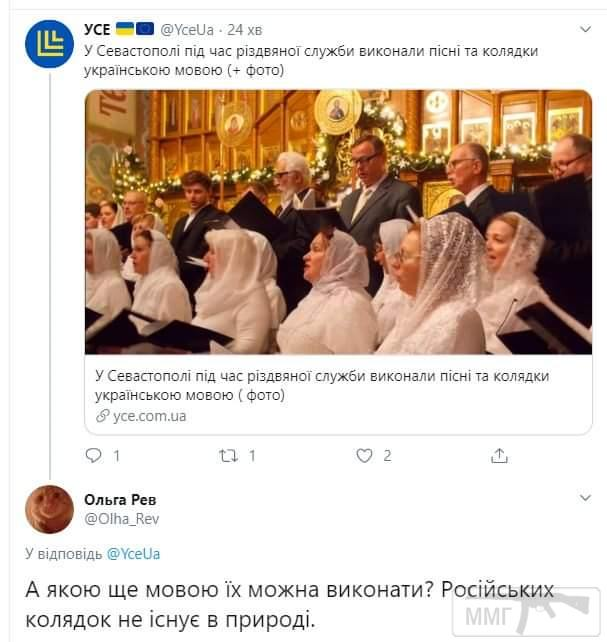 87317 - Пра Крым ))))