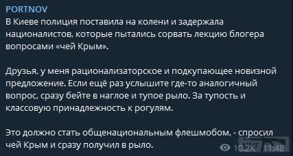 87393 - Украина - реалии!!!!!!!!