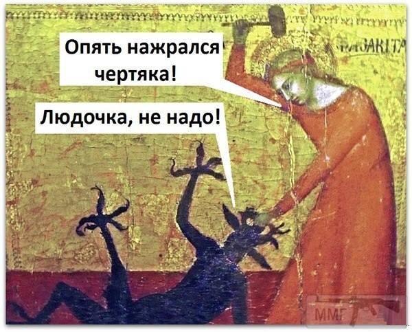 87402 - Пить или не пить? - пятничная алкогольная тема )))