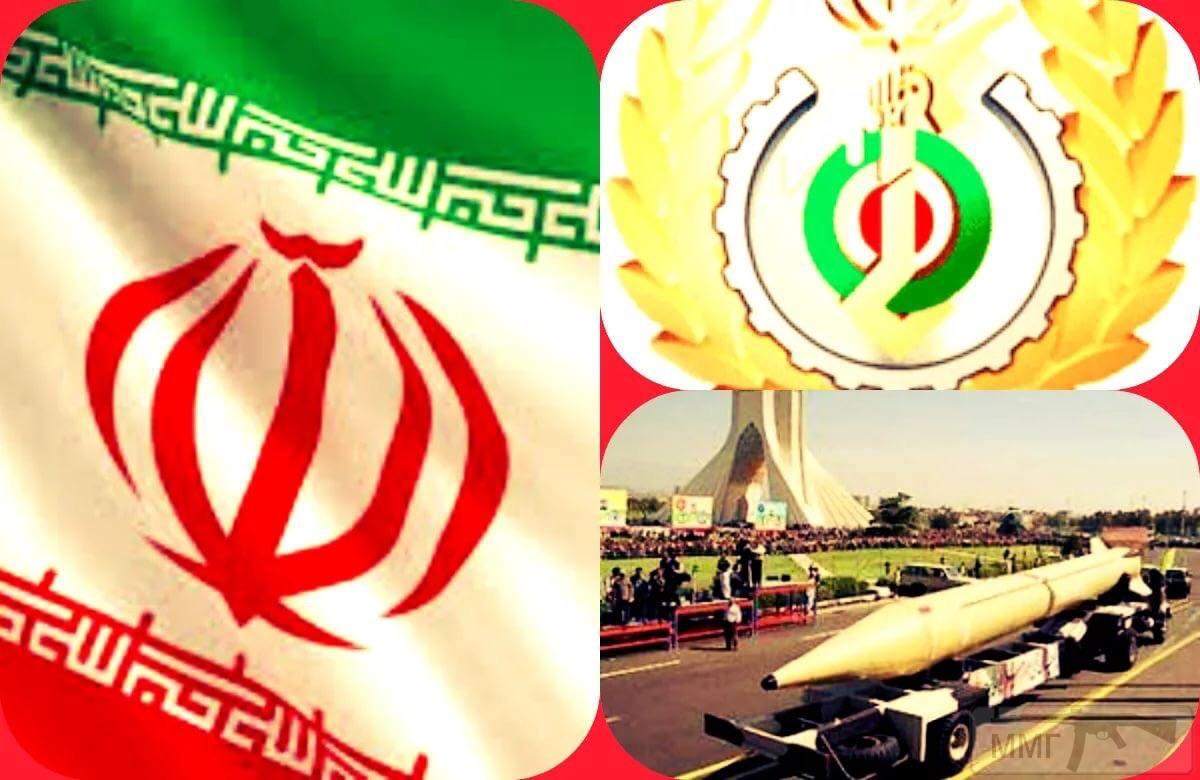 87430 - Ирано-американская война