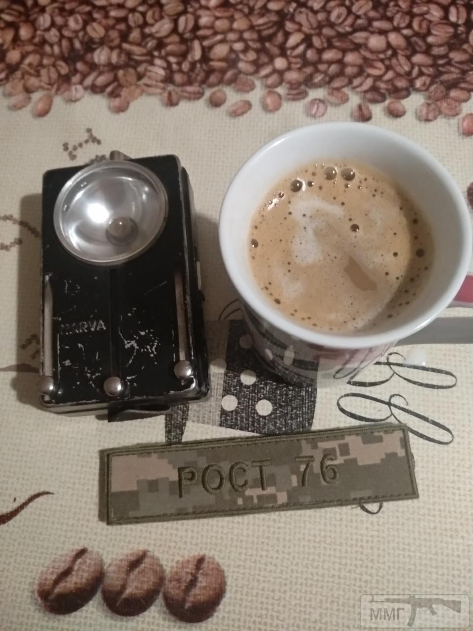 87436 - Копарські дні і будні.