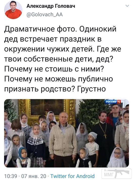 87439 - А в России чудеса!