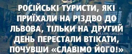 87440 - А в России чудеса!
