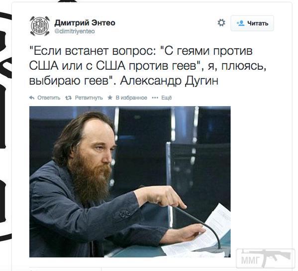 87441 - А в России чудеса!