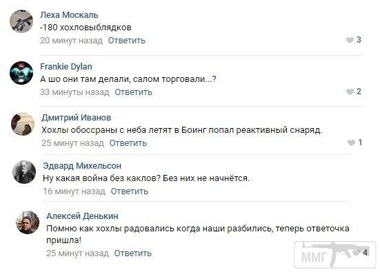 87442 - А в России чудеса!