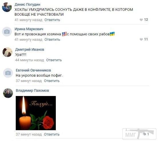 87443 - А в России чудеса!