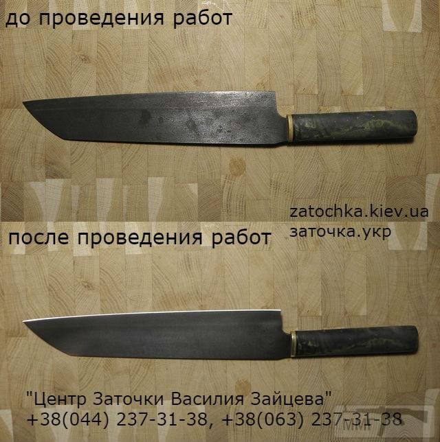87492 - Профессиональная заточка  и восстановление ножей