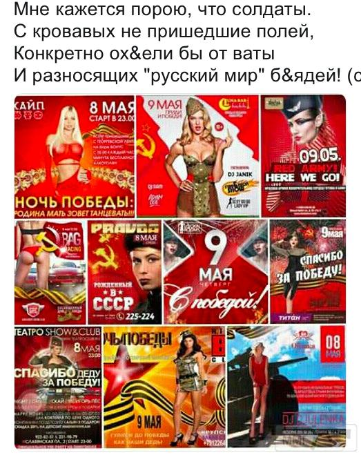 87513 - А в России чудеса!