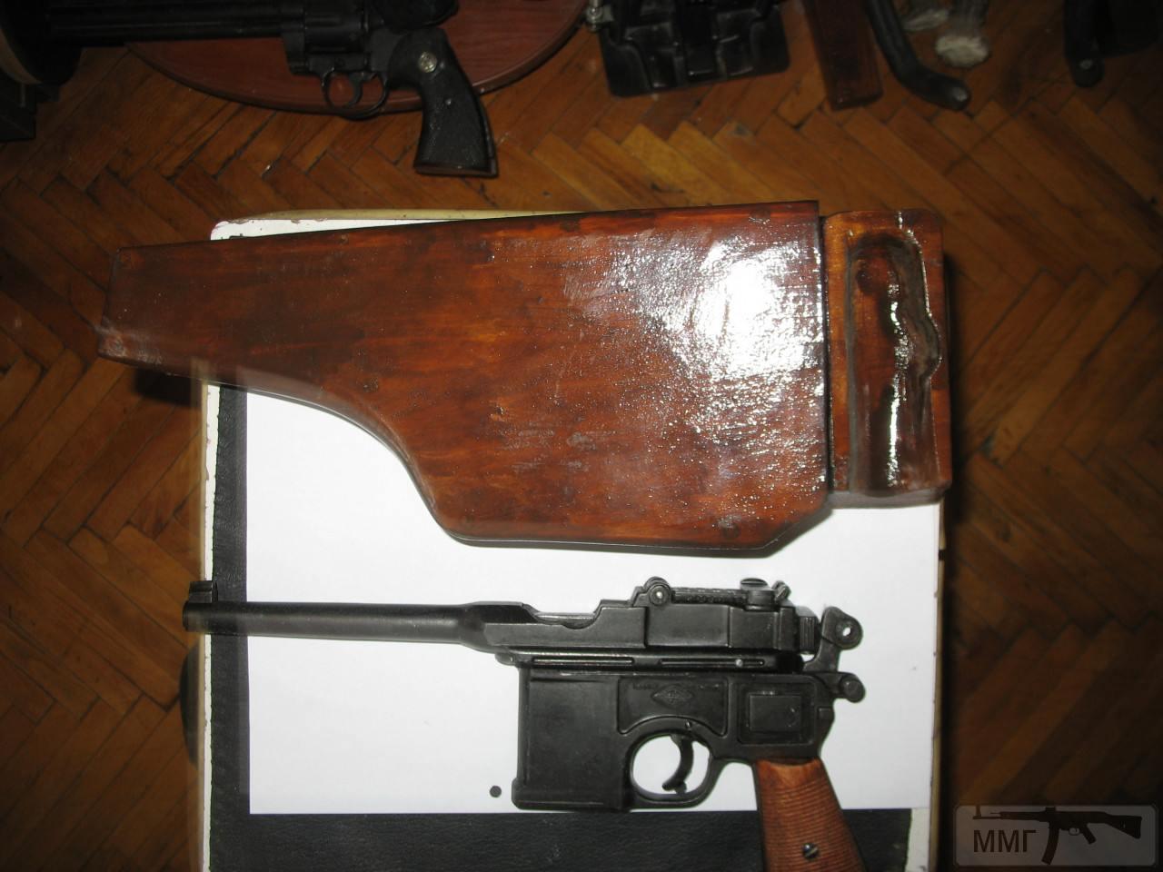 87556 - Шукаю репліки пістолетів