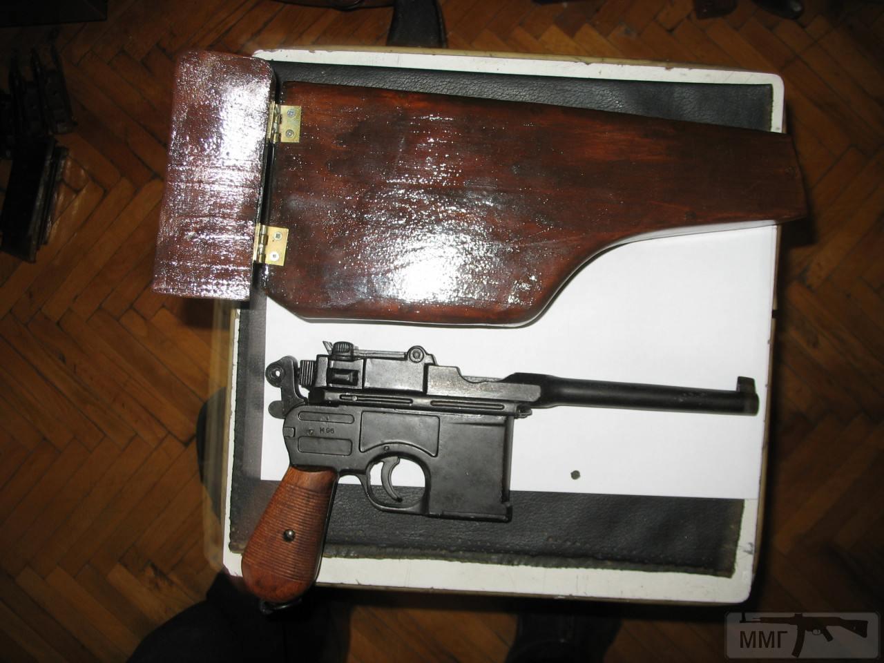 87557 - Шукаю репліки пістолетів