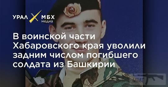 87618 - А в России чудеса!