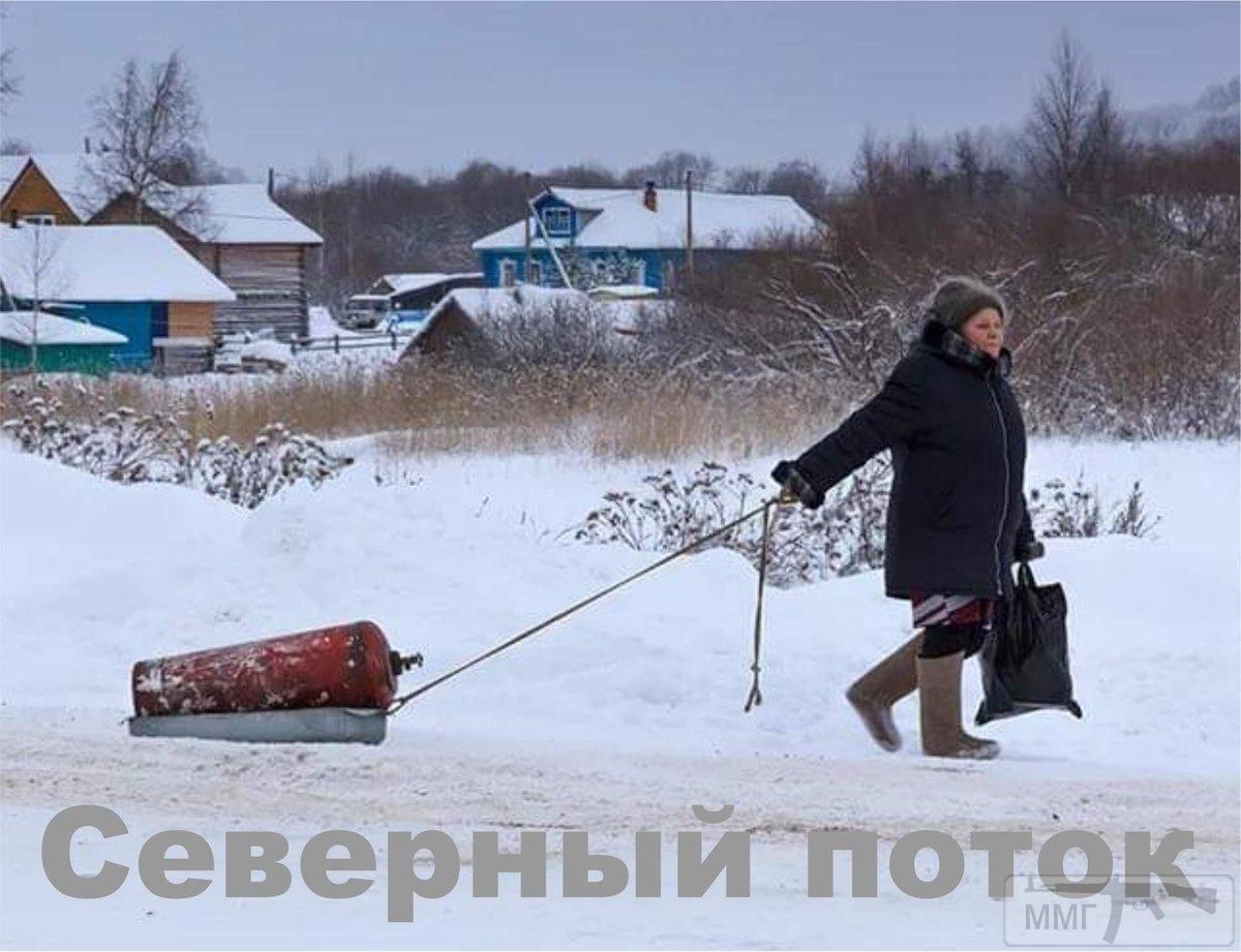 87620 - А в России чудеса!