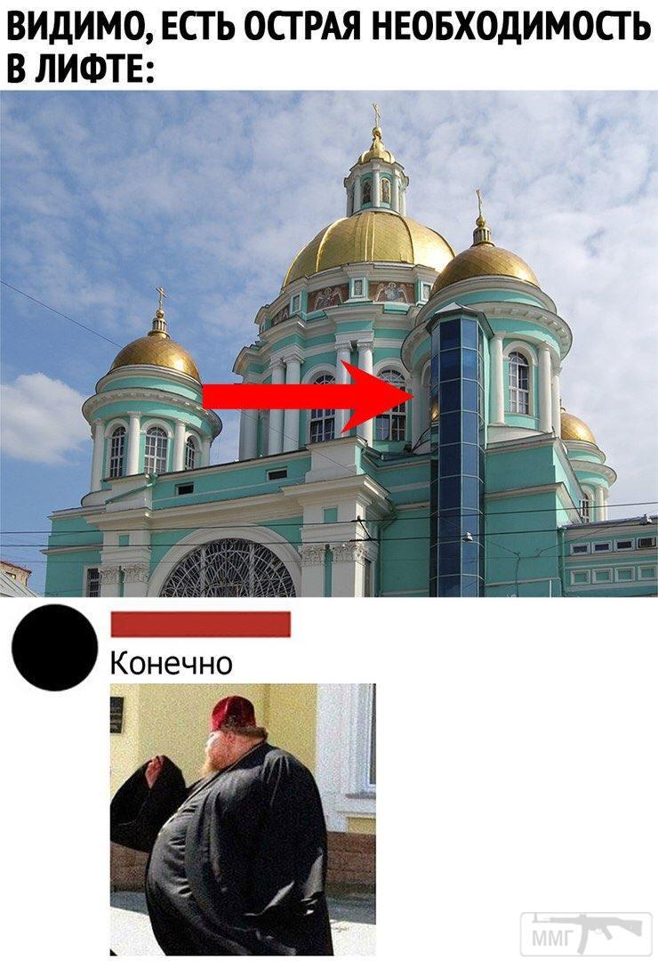 87621 - А в России чудеса!