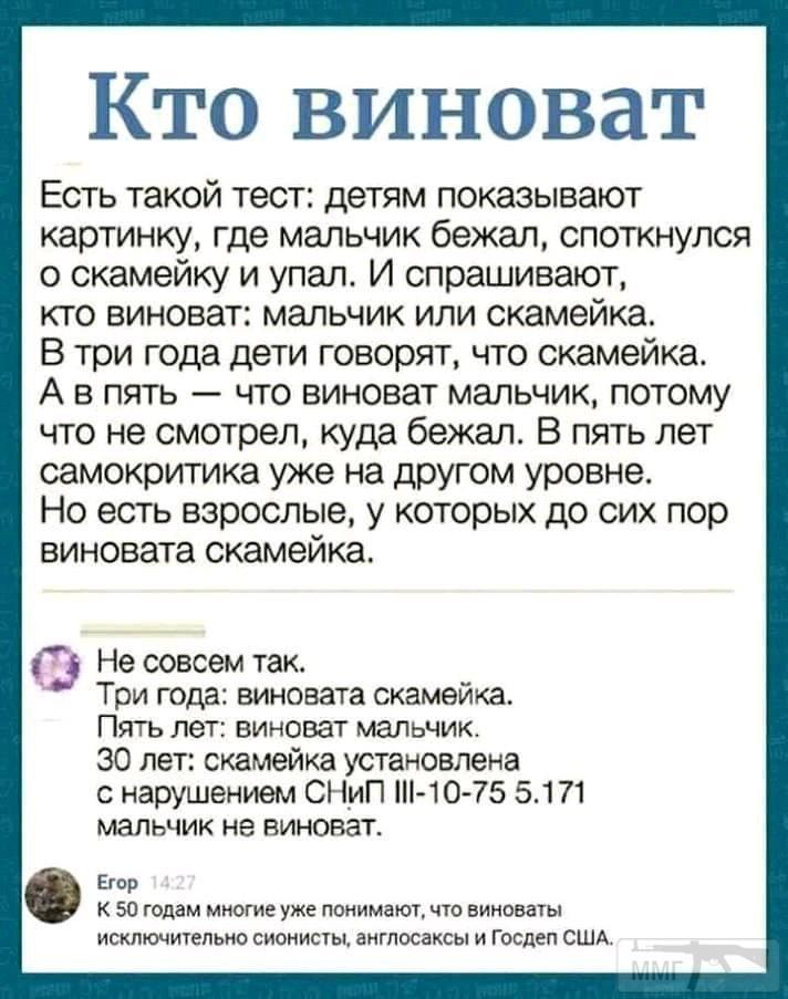 87622 - А в России чудеса!