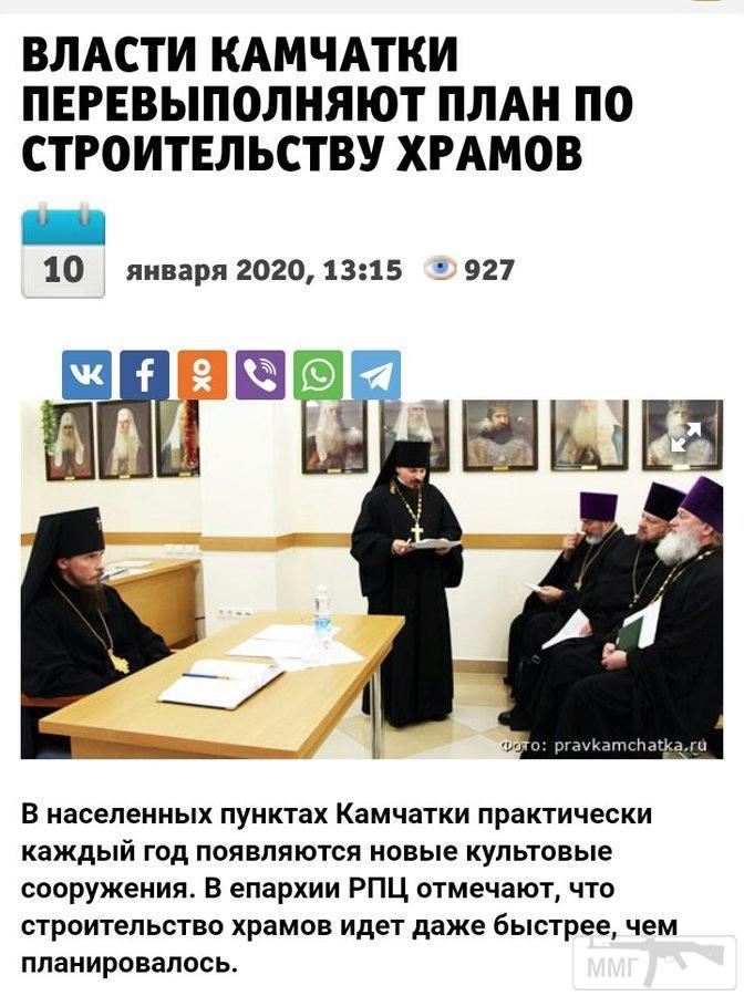 87623 - А в России чудеса!