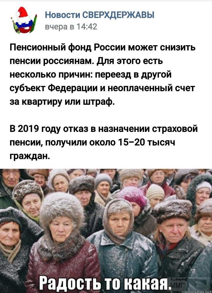 87624 - А в России чудеса!