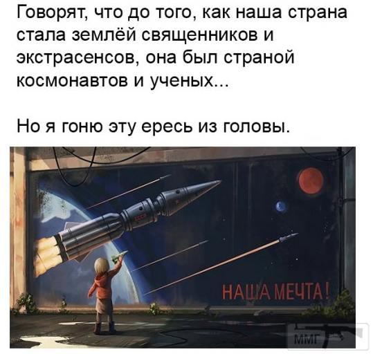 87625 - А в России чудеса!