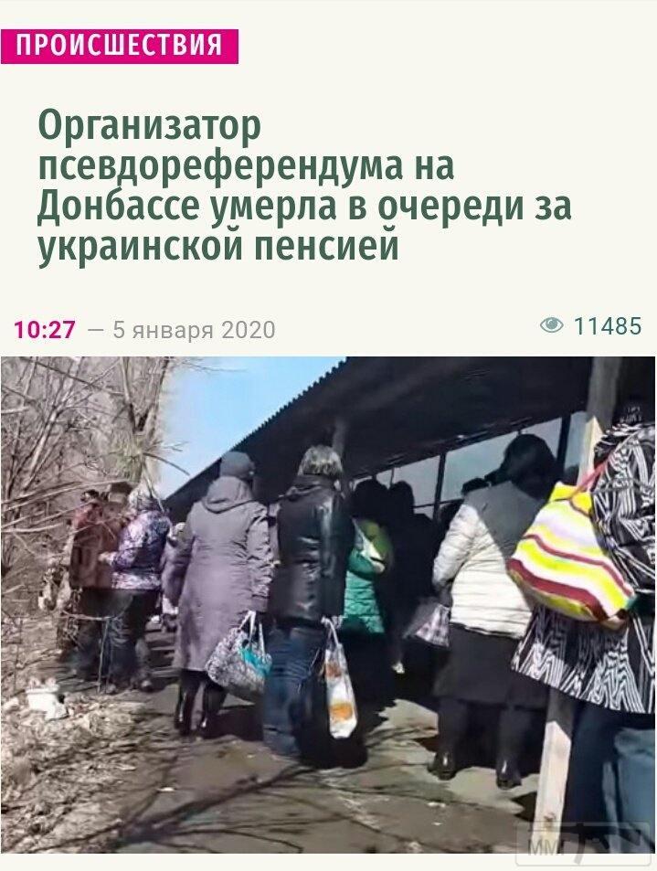 87626 - А в России чудеса!