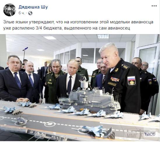 87627 - А в России чудеса!