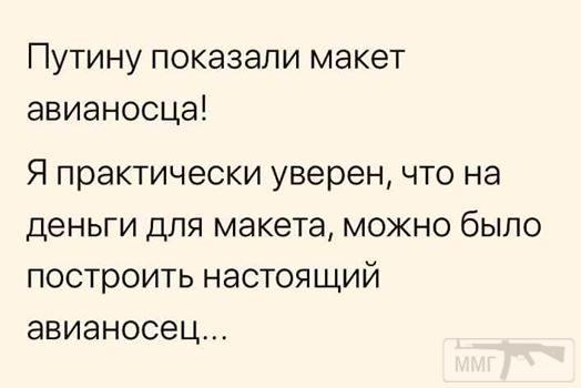 87628 - А в России чудеса!