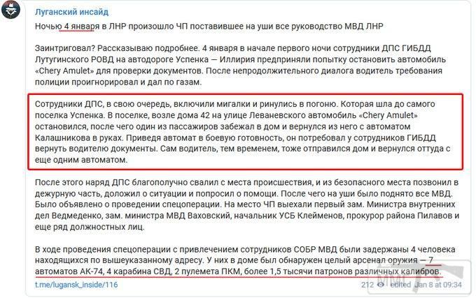 87630 - А в России чудеса!