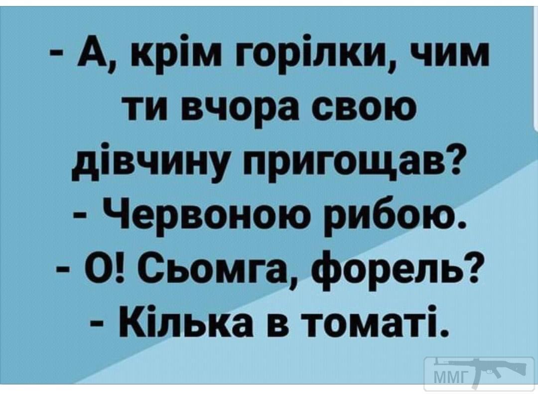 87651 - Пить или не пить? - пятничная алкогольная тема )))