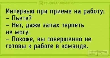 87654 - Пить или не пить? - пятничная алкогольная тема )))