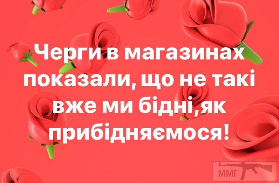87677 - Украина - реалии!!!!!!!!