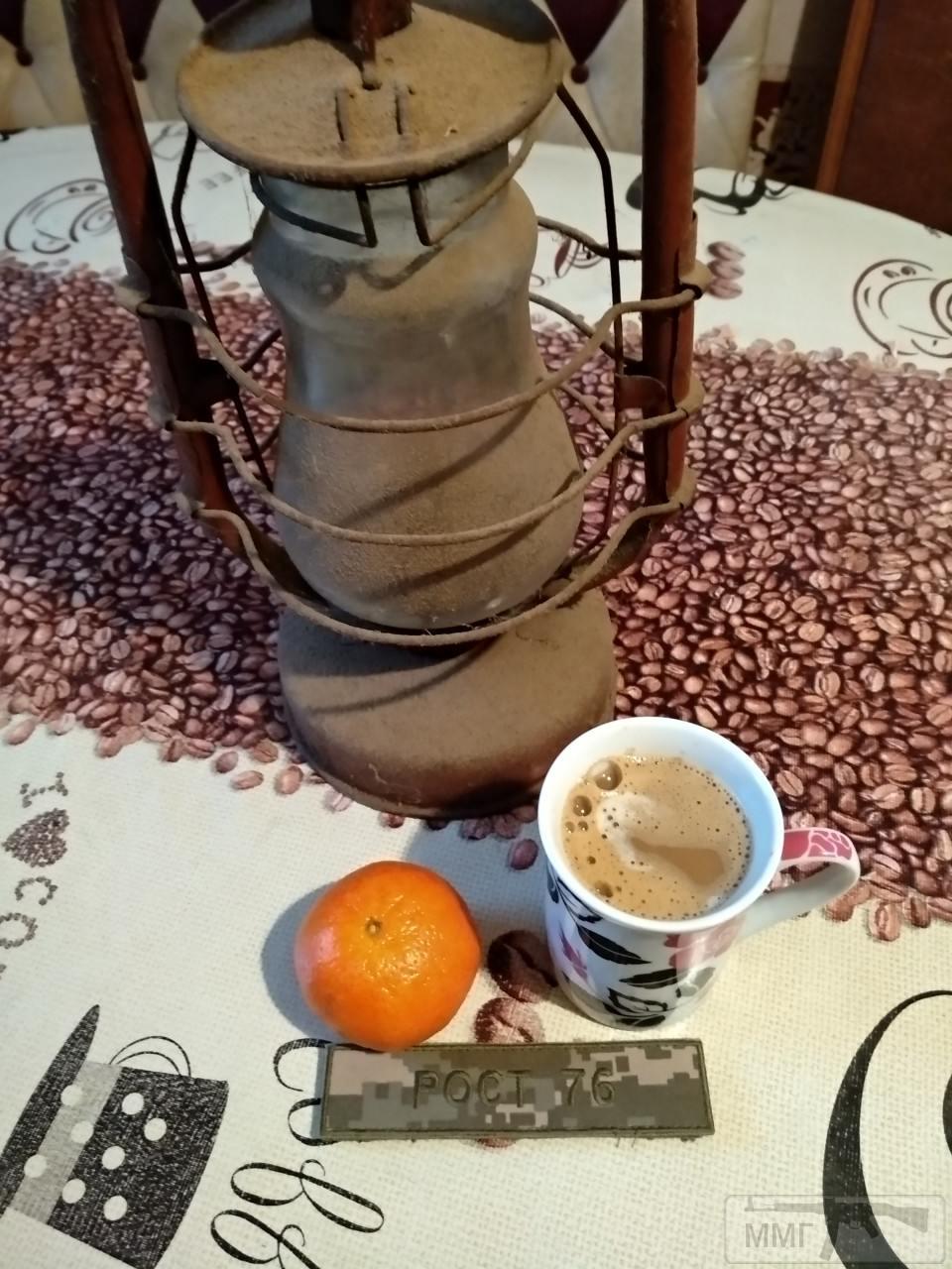 87685 - Копарські дні і будні.