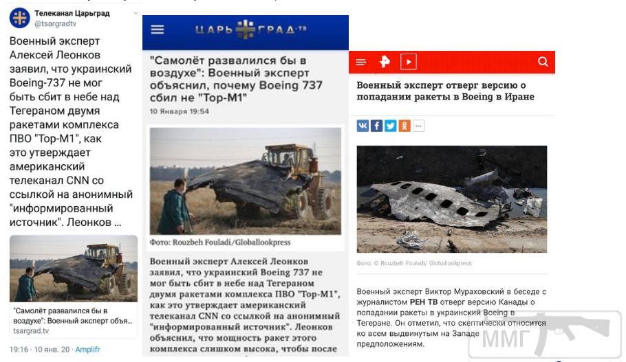87706 - Аварии гражданских летательных аппаратов