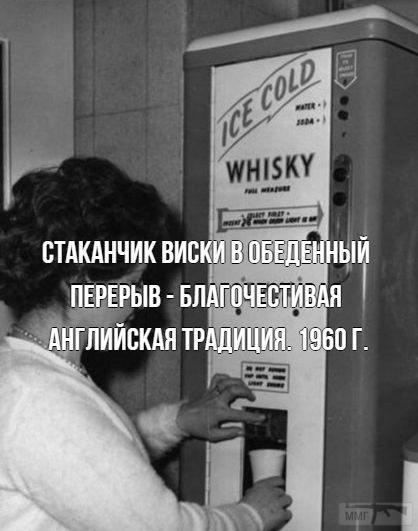 87717 - Пить или не пить? - пятничная алкогольная тема )))