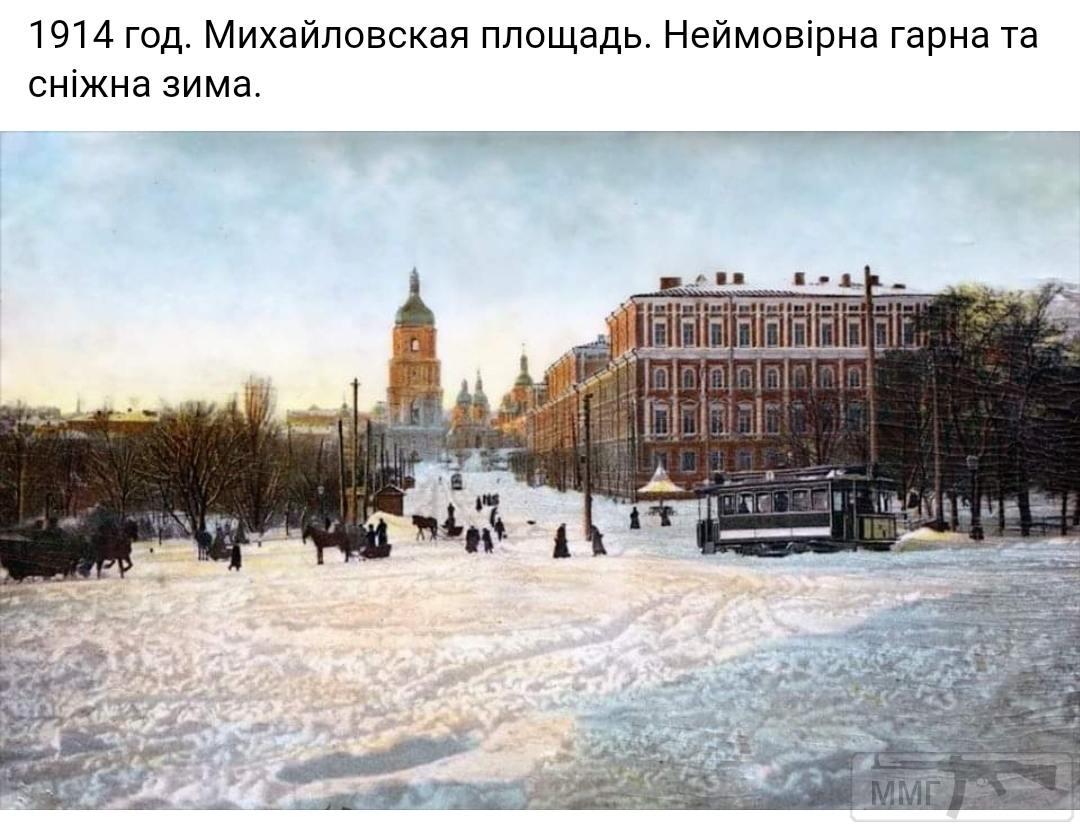 87720 - Мальовнича Україна.