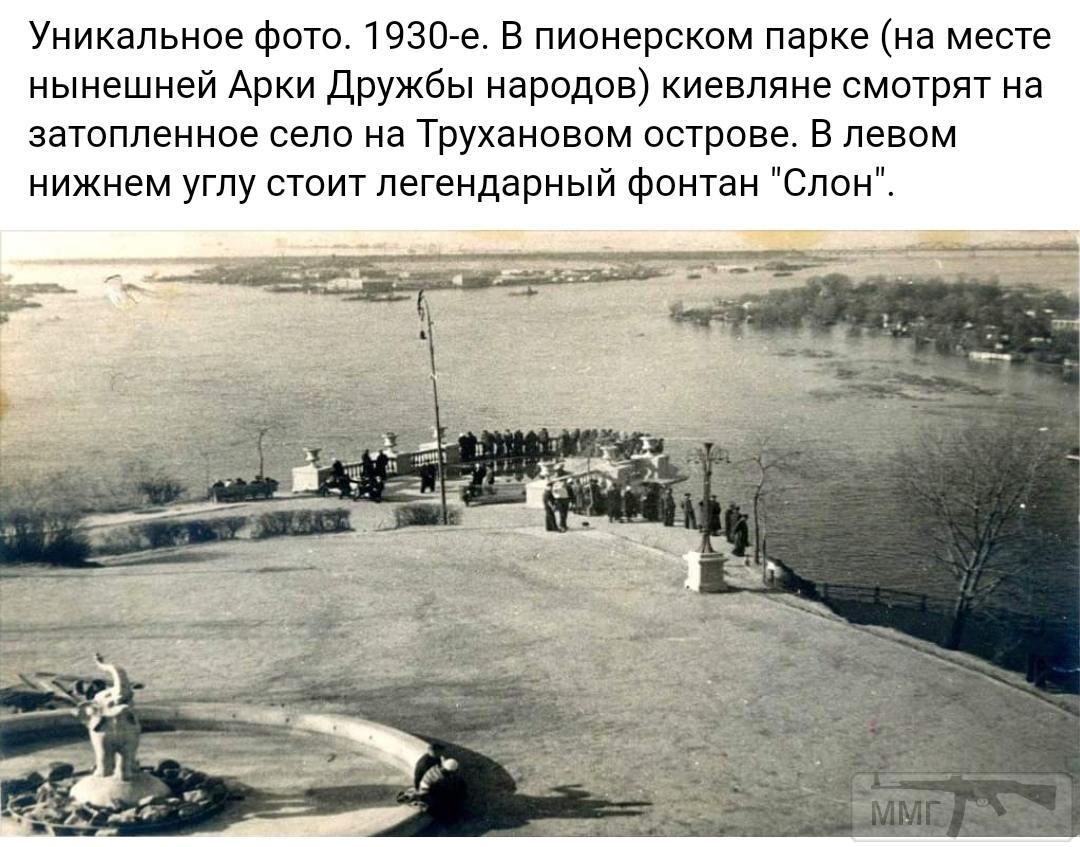 87731 - Мальовнича Україна.