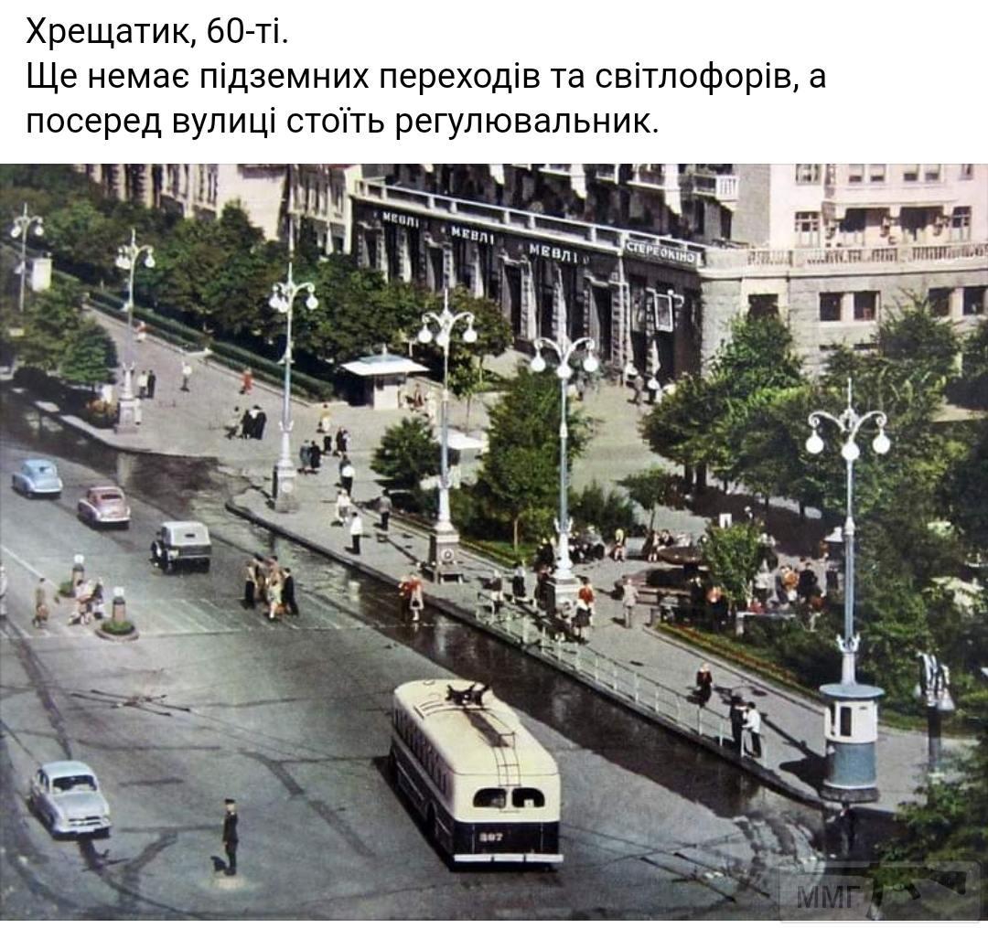 87732 - Мальовнича Україна.