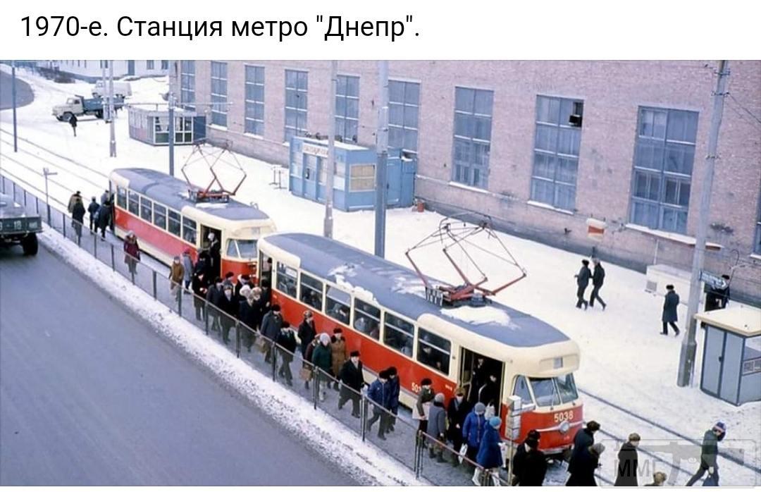 87733 - Мальовнича Україна.