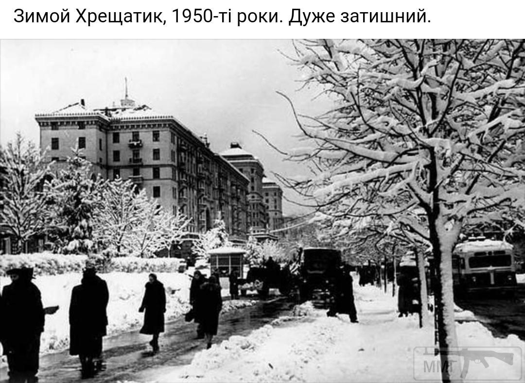 87734 - Мальовнича Україна.